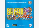 Игры для РС Break Quest