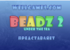 Компьютерная игра Beadz! 2: Under the Sea
