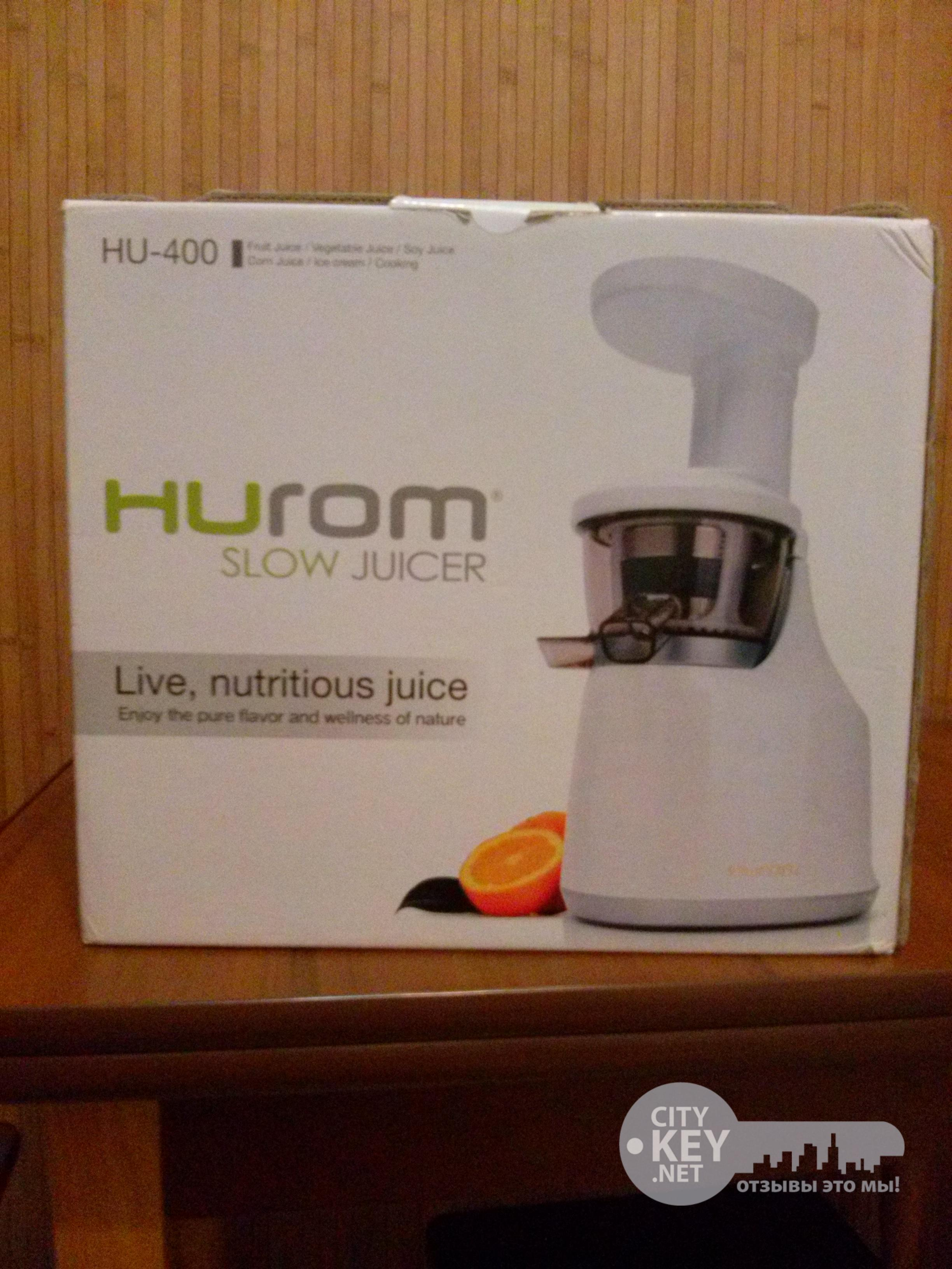 Hurom Slow Juicer Hu 400 Test : ????????????? Hurom Slow Juicer HU-400 - ?????? CityKey.net