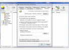 Программа Internet Download Manager рисунок 2