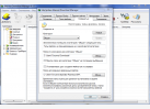 Программа Internet Download Manager рисунок 5