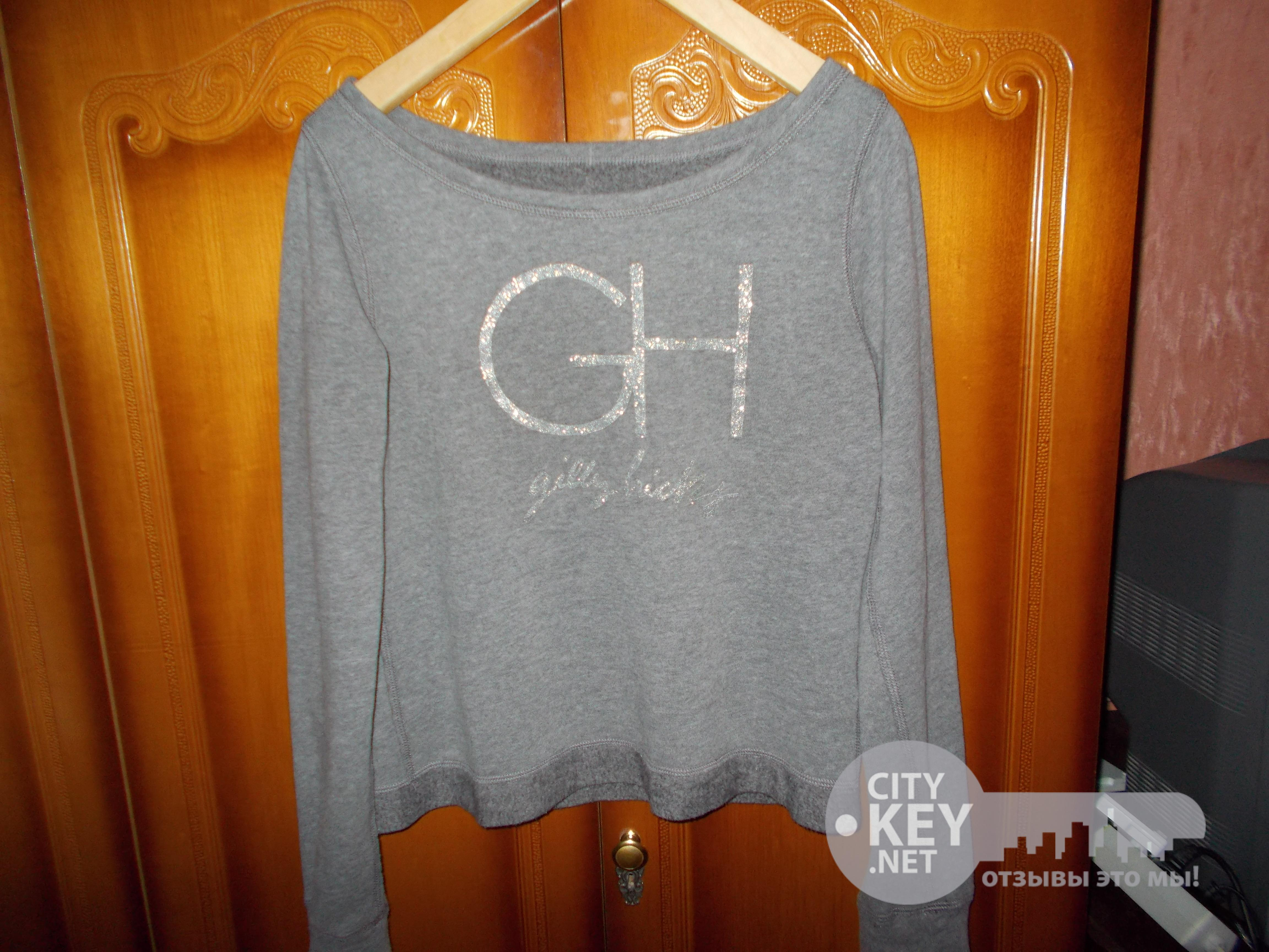 Gilly Hicks Cropped Graphic Sweatshirt -        CityKey.net